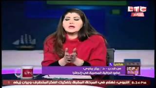 بالفيديو.. عضو الجالية المصرية بإنجلترا: 'سويف' حولت ندوة ثقافية في لندن إلى هجومية على مصر