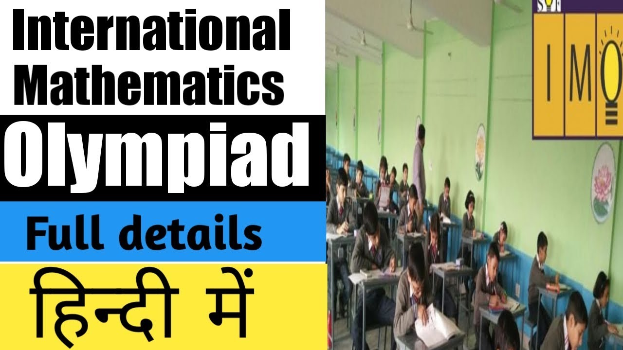 International Mathematics Olympiad (IMO) , Full details:- exam pattern, application fee, eligibility