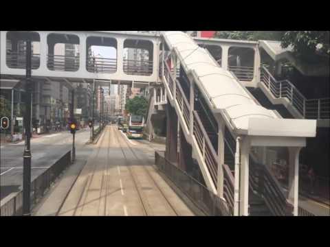 Hong Kong Tramways Ride East to West Island Hong Kong