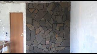 Трейлер! Скоро выйдет видео как обложить печь камин природным камнем(Скоро на канале новые ролики! Канал Алькины Мечты https://www.youtube.com/channel/UCN7EFBOwyuBvj77WCNgWdsQ Группа ВК ..., 2016-10-07T19:37:12.000Z)