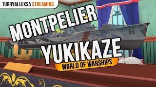 ✅ AZUR LANE MONTPELIER И YUKIKAZE ЖИВОЙ ОБЗОР World of Warships 18+