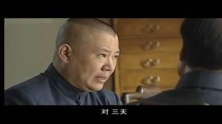 【林心如-HD】知县叶光明 04 高清 HD 2017
