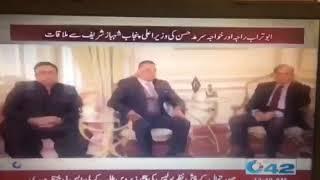 Chief Minister Shehbaz Sharif, Abu Tarab Raja & Khawaja Sarmad Hassan 2018