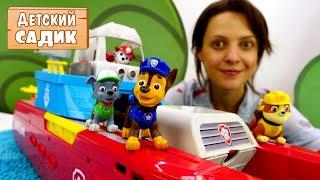 Щенячий Патруль спасает Свинку Пеппу. Видео с игрушками.
