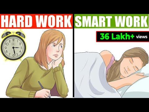 हमेशा मेहनत ही न करते रहो | SMART WORK VS HARD WORK | DON'T WORK HARD | GIGL