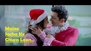 Maine Socha Ke Chura Loon | Arijit Singh & Shreya Ghoshal | PHIR SE | Jeet Gannguli | Lyrics