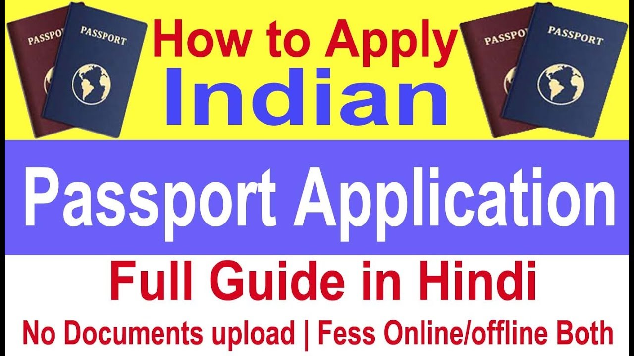 How to apply indian passport online application passport online how to apply indian passport online application passport online apply kaise kare hindi falaconquin