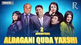 Aldagani quda yaxshi (treyler) | Алдагани куда яхши (трейлер)