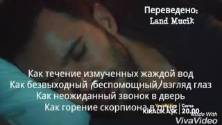 Любовь напрокат 64 серия на русском