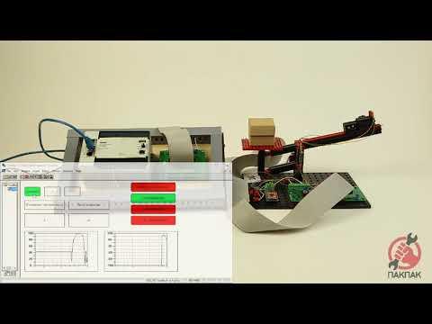 видео: Промышленная автоматизация 2018