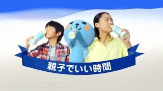 影片出處➡︎https://www.qoo.jp/special/ - ◇ 點我訂閱更多精彩廣告➡   h...