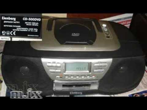 центров elenberg CD-500DVD