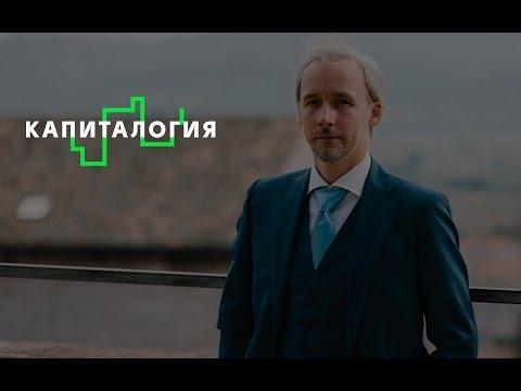 Мастер-класс Александра Бородича (Venture Club) для Капиталогии