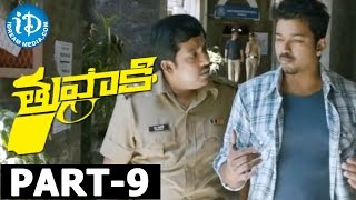 Tupaki Full Movie Part 9 || Vijay, Kajal Agarwal || A.R. Murugadoss || Harris Jayaraj