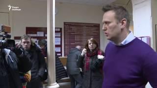 Навальный обвинил суд в попытке лишить его защиты