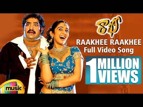 Rakhi Telugu Movie Songs | Raakhee Raakhee...