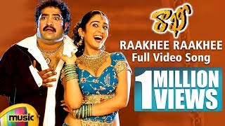 Rakhi Telugu Movie Songs | Raakhee Raakhee Video Song | Jr NTR | Charmi | Ileana | DSP