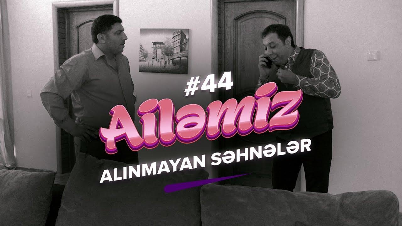 Ailəmiz   44-cü seriya — Alınmayan Səhnələr