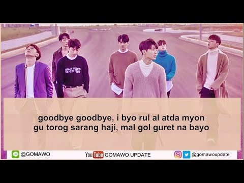 [Karaoke/Instrumental] IKON - GOODBYE ROAD by GOMAWO