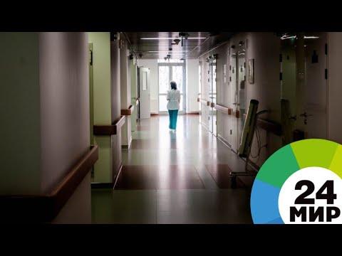 Доступная медицина: в Армении реабилитацию после инсульта можно пройти бесплатно - МИР 24