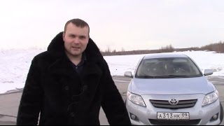 видео Тест-драйв Toyota Corolla 2007 / Тойота Королла