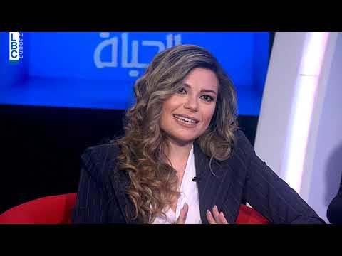 بتحلى الحياة - فيلم على خطى المسيح - الممثلين شربل عون و ستيفاني غفري  - نشر قبل 19 ساعة