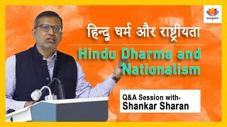 Q\u0026A : Hindu Dharma and Nationalism - A Talk By Shankar Sharan