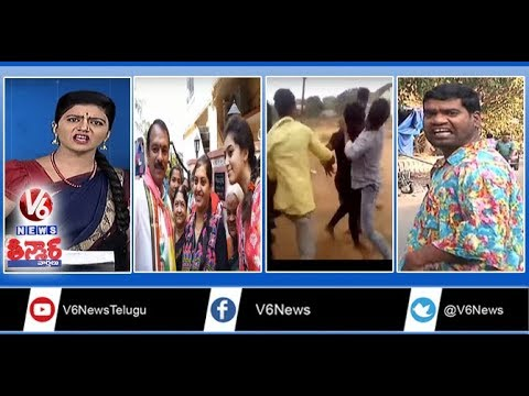 Leaders Verity Campaign | Students Fight For Love | Idols Stolen From Temples | Teenmaar News | V6