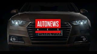 Audi выпустила информационные светодиодные фары для японского рынка(Компания Audi представила на японском рынке свою новейшую технологическую разработку — информативные свето..., 2016-04-01T10:25:49.000Z)