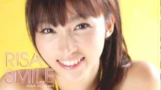 人気No1グラビアアイドルの「吉木りさ」オリジナル写真集「RISA SMILE S...