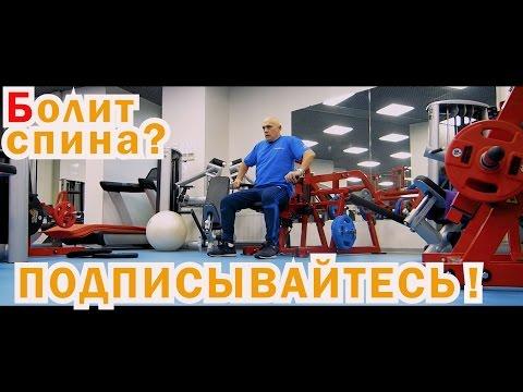 Сергей Бубновский: биография, книги. Упражнения Сергея