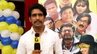 Kalkandu Team Speaks About the Movie