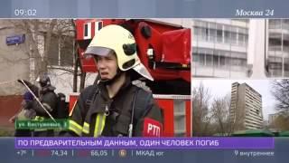 Москва 24. Пожар. Бестужевых, 3