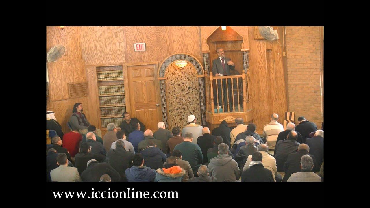 Islamic Community Center of Illinois – ICCI | Islamic Community