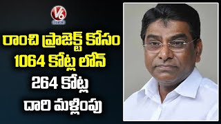 Special Report On ED Raids At TRS MP Nama Nageswara Rao Residence   V6 News