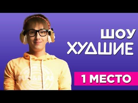 Званый ужин. Ютик - [ХУДШИЕ] 18+