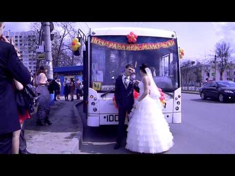 Свадебный троллейбус в Брянске