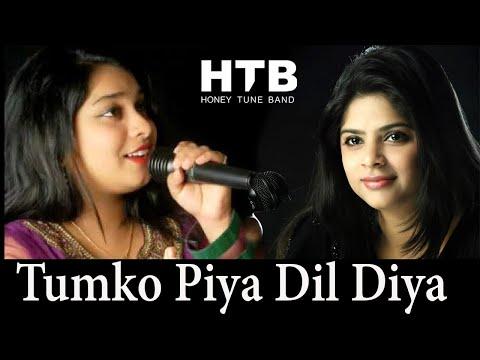 Tum ko Piya Dil Diya Kitne Naaz Se| Mayur Soni | Shikari (1960) Lata Mangeshkar, Usha Mangeshkar