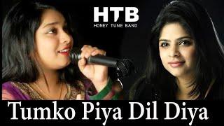 Tum ko Piya Dil Diya Kitne Naaz Se  | Mayur Soni | Shikari (1960) Lata Mangeshkar, Usha Mangeshkar