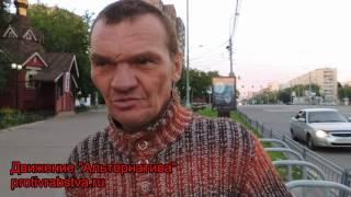 Рассказ Юрия Самоловских о своём трудовом рабстве в Дагестане