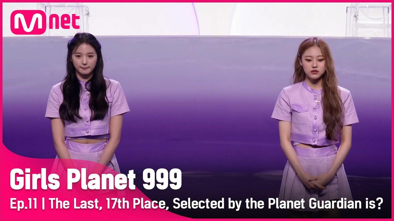 Download [11회] 플래닛 가디언님의 선택으로 합류한 마지막 17위 생존자는?#GirlsPlanet999 | Mnet 211015 방송