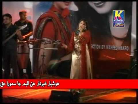 Roaare Wath Jandhain Mary Wedasy Sindhi Shehla Gul Album 02 Jaan.... Komal enter(Rajakishanchand)