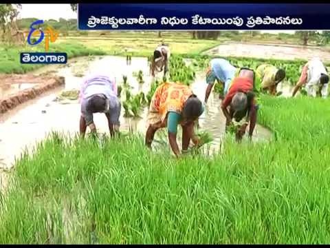 Rs 31000 Cr Esimates for 2017 2018 Irrigation Projects in Telangana Budget