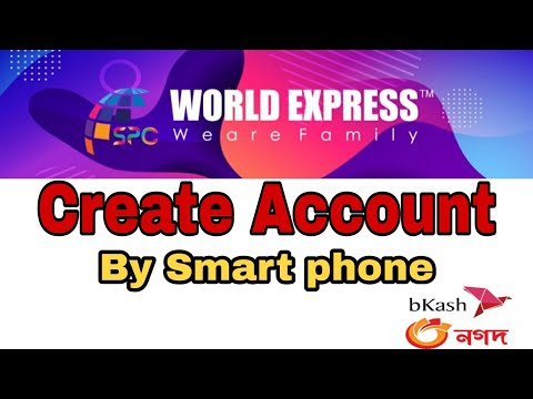 SPC World Express | How To Create An Account | Make Money From SPC World
