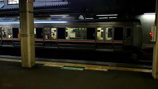 207系H14編成普通高槻行き 西宮名塩駅発車