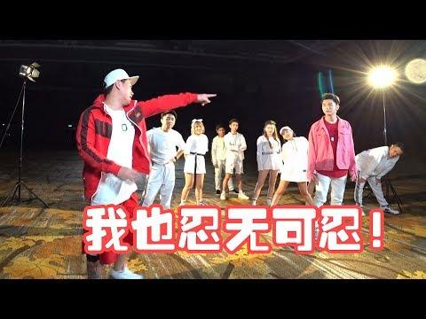 你是猪MV拍摄 TOMATO现场发飙 我也忍不住了!【DailyVlog】