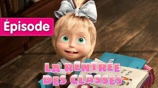 Masha et Michka - La Rentrée Des Cl****es (Épisode 11) Animation français 2016
