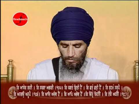 Jaap Sahib - Bhai Jarnail Singh Damdami Taksal - Nitnem