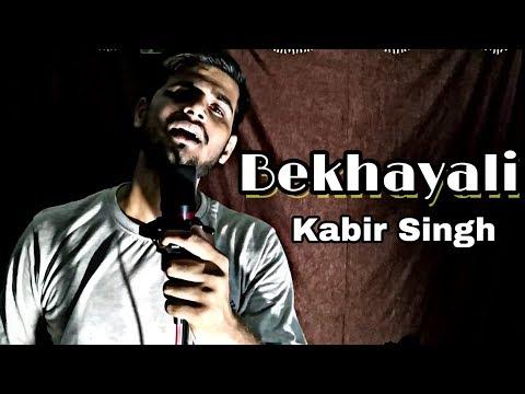 Bekhayali | Cover by Pritam Jha | Kabir singh |Shahid Kapoor,Kiara Advani |Sandeep Reddy