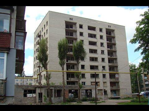 В Покровске общежитие-призрак